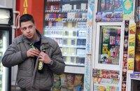 Суд отменил запрет на продажу алкоголя в киевских киосках (обновлено)