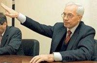 Азаров: У Януковича дом в три раза меньше, чем у Тимошенко