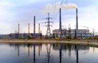 Начался запуск поврежденной в боевых действиях Славянской ТЭС