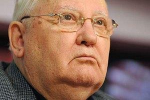Путин начинает считать себя Богом, - Горбачев