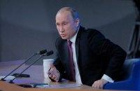 """Путін назвав українську армію на Донбасі """"іноземним легіоном"""""""