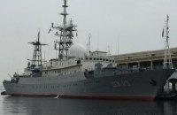 Российский корабль-разведчик засекли у берегов США