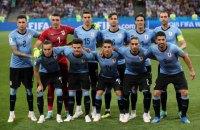 ЧМ-2018: безумное ликование в раздевалке сборной Уругвая после победы над Португалией