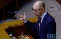 Яценюк пояснил, почему Россия согласилась продолжить переговоры по газу