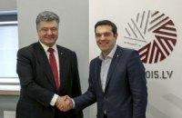 Порошенко вимагає від Греції ратифікації УА
