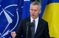 Генсек НАТО анонсировал проведение совместных с Украиной учений в Черном море