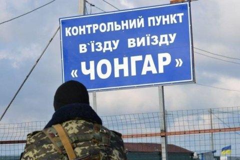 У ЗСУ заявили про викрадення військового з поста на адмінкордоні з Кримом (оновлено)