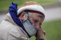 80% пенсіонерів в Україні за межею монетарної бідності, - Денісова