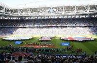 Ісландці створили першу сенсацію на ЧС-2018 у матчі зі збірною Аргентини
