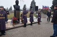 В окупованому Донецьку встановили бюст Кобзона