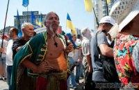 Возле Украинского дома продолжают голодовку 11 человек