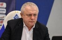 """Суркис рассказал, какую компенсацию ждет """"Динамо"""" за травму Беседина"""