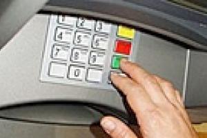 В Запорожье попытка ограбления банкомата не удалась