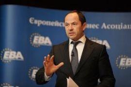 Кабмин: Деньги МВФ не будут направлены на возвращение долга RosUkrEnergo