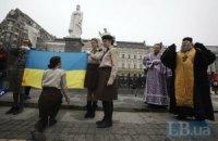 """В центре Киева юные """"пластуны"""" пополнили ряды украинских скаутов"""