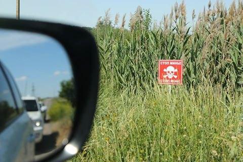 27 мирних жителів загинули від мін на Донбасі з початку року, - ОБСЄ