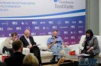 """III Национальный Экспертный Форум """"Украина после Вильнюса"""""""