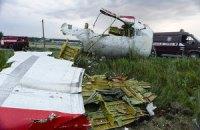 """ДСНС знайшла на місці аварії Boeing два """"чорні ящики"""""""