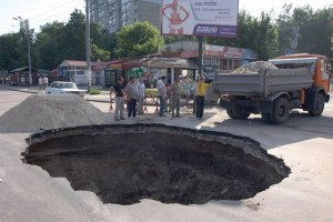 Аварию на ул. Телиги в Киеве ликвидируют за 2 недели