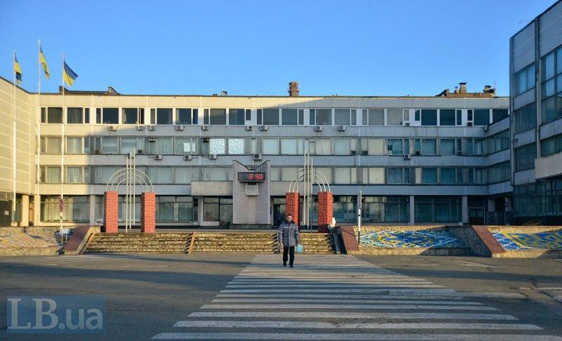 Административное здание АБК-1