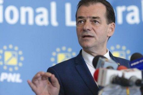 Новым премьером Румынии стал Людовик Орбан