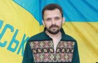 Помер волонтер з Бахмута Артем Мірошниченко, якого побили 29 листопада