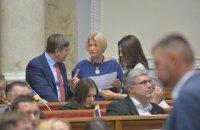 """""""Європейська Солідарність"""" закликала провести позачергове засідання Ради з приводу коронавірусу"""