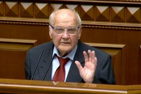 """Академік Юхновський закликав Зеленського """"не дозволити знижувати авторитет попередніх президентів"""" і захистити мову"""