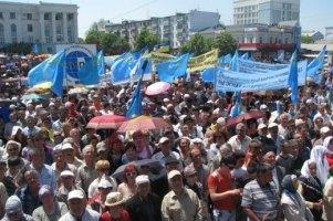 Крымские татары требуют восстановить их права