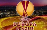 """Ліга Європи: розклад матчів """"Металіста"""" і """"Дніпра"""""""
