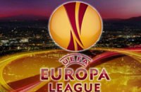 """""""Металург"""" дізнався суперників з другого раунду Ліги Європи"""