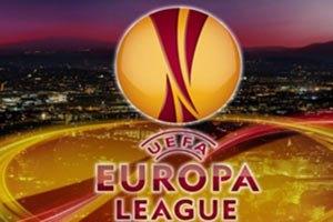 Ліга Європи: усі пари 3 раунду відбору