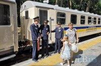 В Киеве обновили Детскую железную дорогу