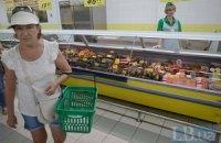 Настроения украинских потребителей стабильно плохие (график)