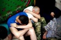 """СБУ виявила в Україні членів """"Ісламської держави"""""""