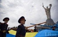 В Киеве переименовали музей ВОВ