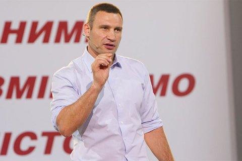 На выборах в Киеве во втором туре встретятся Кличко и Береза, – опрос