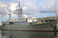 Російський корабель-розвідник здійснює небезпечні маневри біля берегів США
