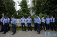 В Киеве штурмом берут райотдел милиции (ДОБАВЛЕНО ВИДЕО)