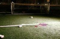 В Харькове на подростка упали футбольные ворота, он умер