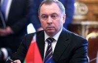 Беларусь заявила о готовности предоставить миротворческий контингент на Донбасс