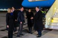 Госсекретарь США Майк Помпео прибыл в Украину