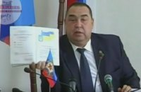 """Ватажок """"ЛНР"""" доручив прибрати з підручників українську символіку"""
