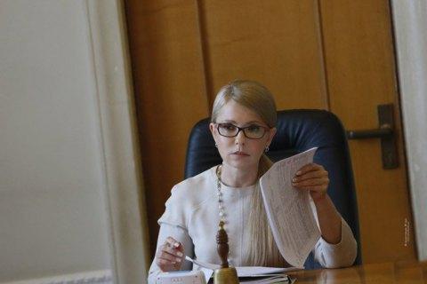 """""""У вас ще є час врятувати світ"""", - Тимошенко звернулася до підписантів Будапештського меморандуму"""