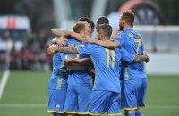 Збірна України обіграла Литву в матчі відбору Євро-2020