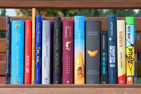 Минкульт намерен направить 29 млн гривен на закупку книг в библиотеки