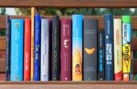 Мінкульт має намір направити 29 млн гривень на закупівлю книг у бібліотеки