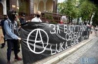 Кольченко присудили 40 часов общественных работ за участие в столкновениях у посольства Беларуси в Киеве