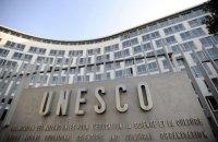 30 країн-членів ЮНЕСКО засудили дії Росії в окупованому Криму
