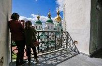 У КМДА підрахували туристів, які відвідали Київ з початку року